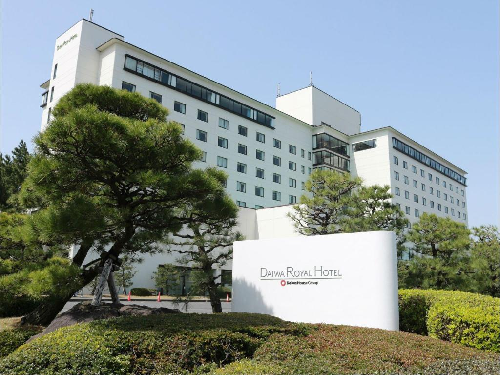 Hotel & Resorts 佐賀唐津 (Hotel & Resorts Saga Karatsu )