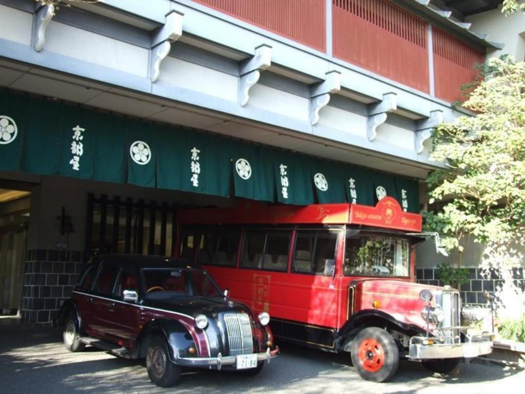 More about Takeo Onsen Hotel Kyotoya