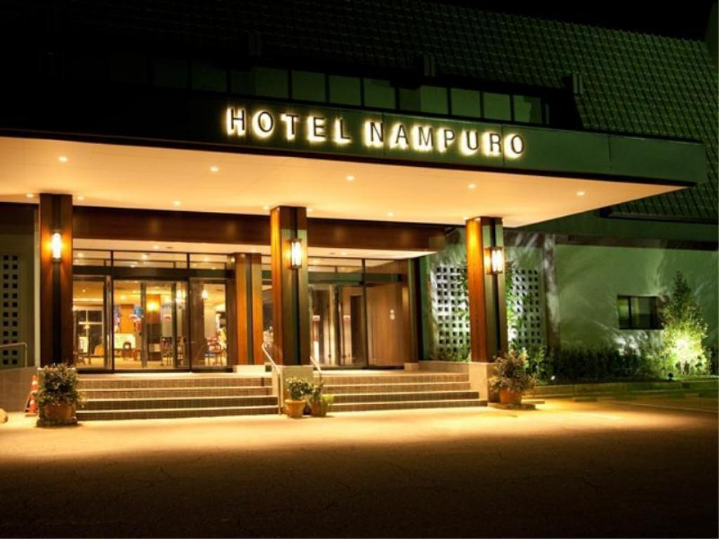 More about Hotel Nampuro