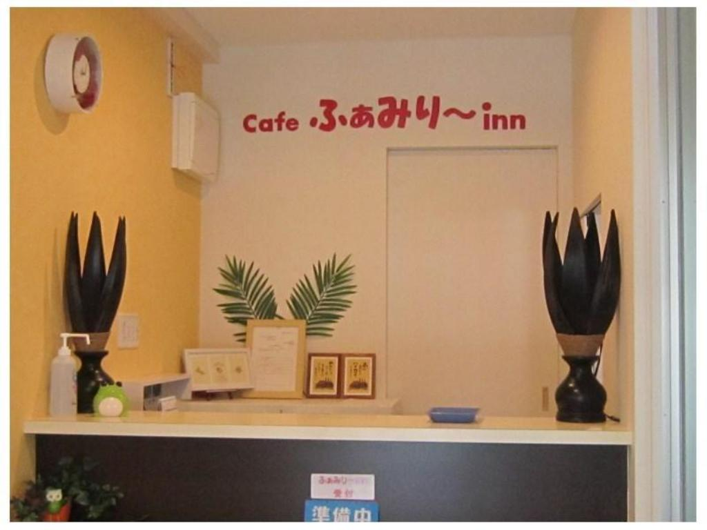 大堂 沖繩之宿 家庭Inn (Okinawa-no-Yado Family Inn)
