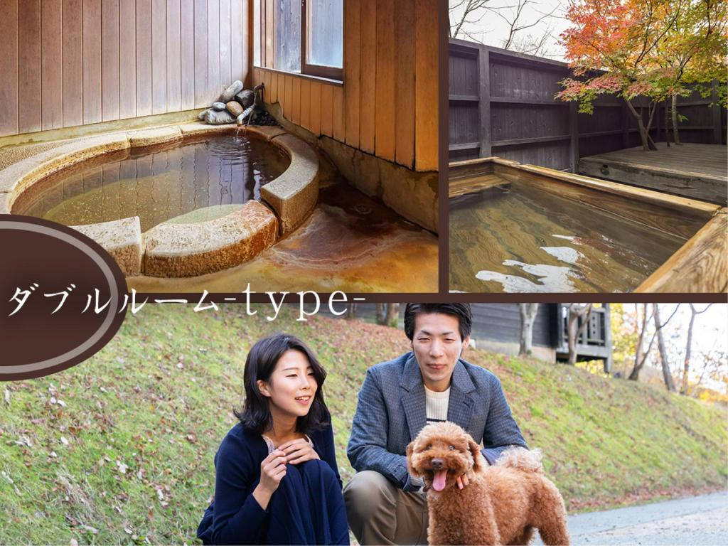 Double Room with Open-air Hot Spring Bath & Indoor Bath - Guestroom Ota Hanagokoro