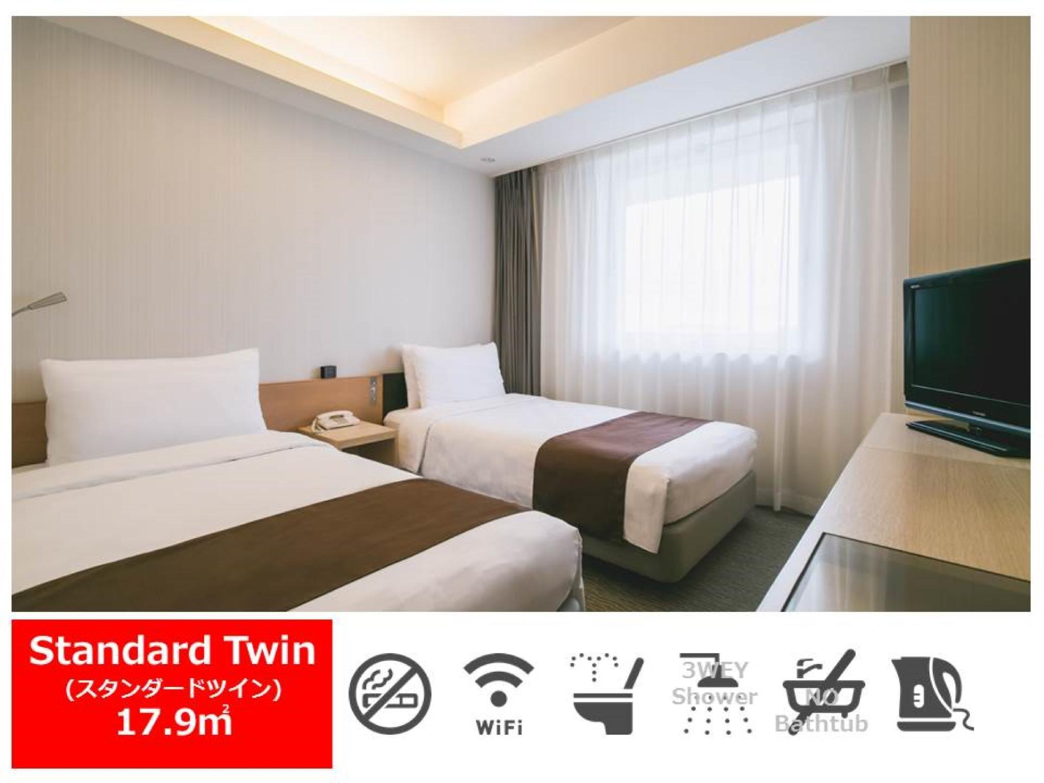 標準雙人雙床房※無浴缸 (Standard Twin Room *No bath in room)