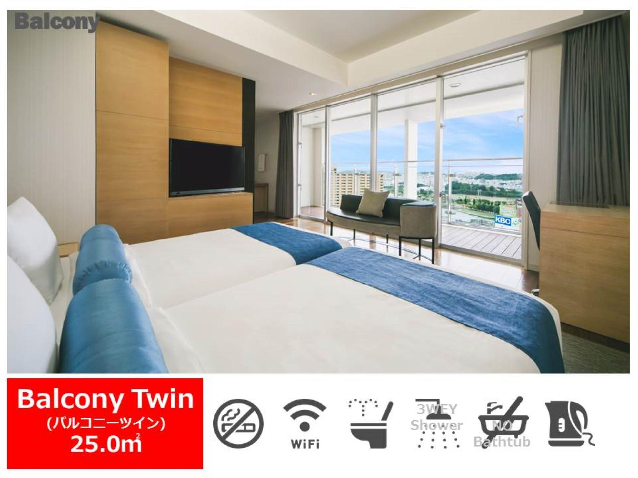 豪華(兩床)房 - 有陽台 (Deluxe Twin Room with Balcony)