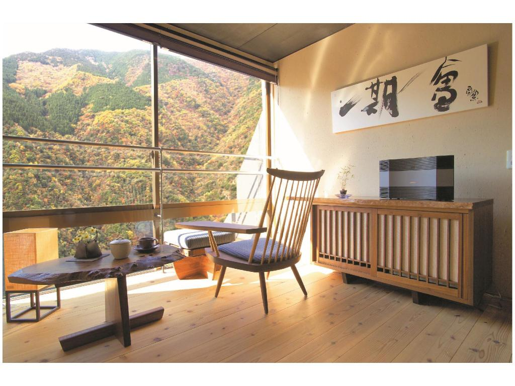 Fuwari Japanese-style Suite with Open-air Bath & Foot Bath (Tamayura Type) - ห้องพัก