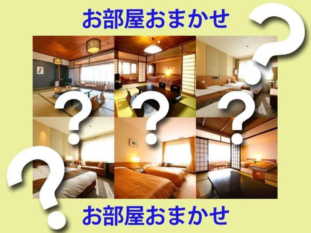 Double Room (Main Building or Hana Wing) - Guestroom