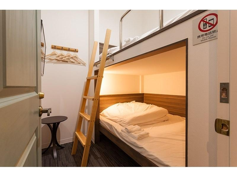 Bunk Bed Room (Double Bed)