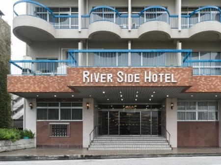 Riverside Hotel Shoei