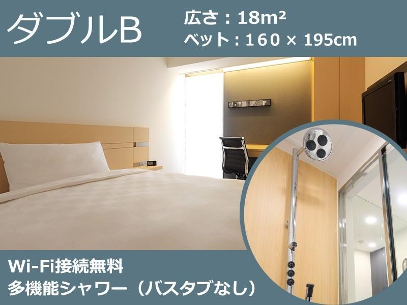 標準雙人大床房※有淋浴間、無浴缸 (Standard Double Room *Has shower, no bath in room)