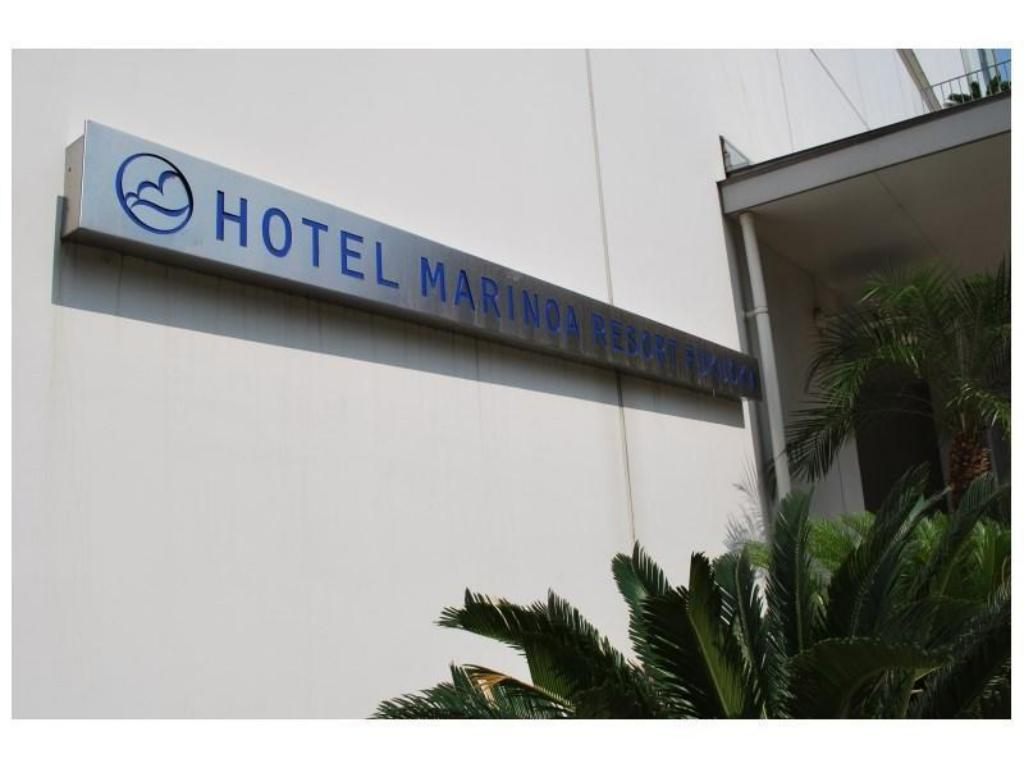 More about Hotel Marinoa Resort Fukuoka
