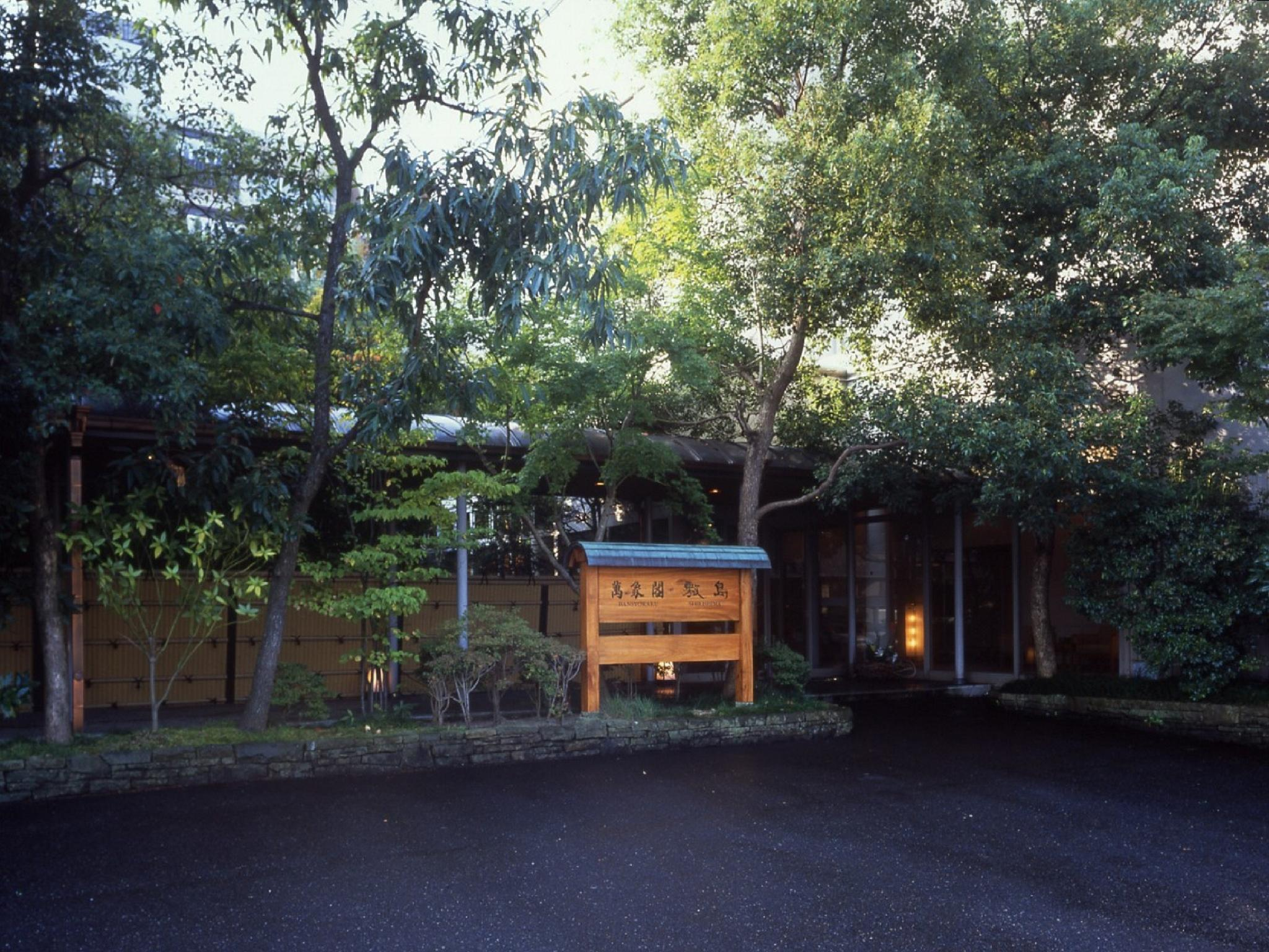Japanese/Western-style Corner Room (West Wing)