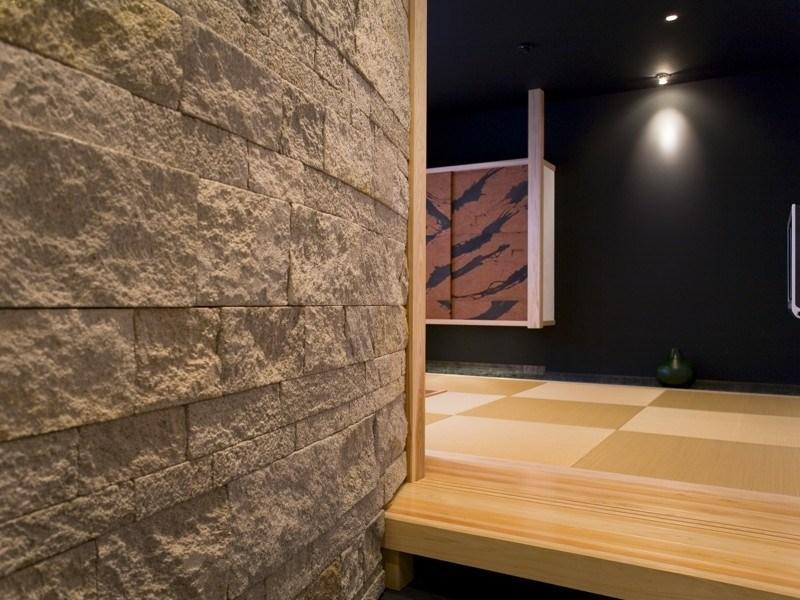 High Grade Japanese/Western-style Room with Hot Spring Bath (Sakura Type)