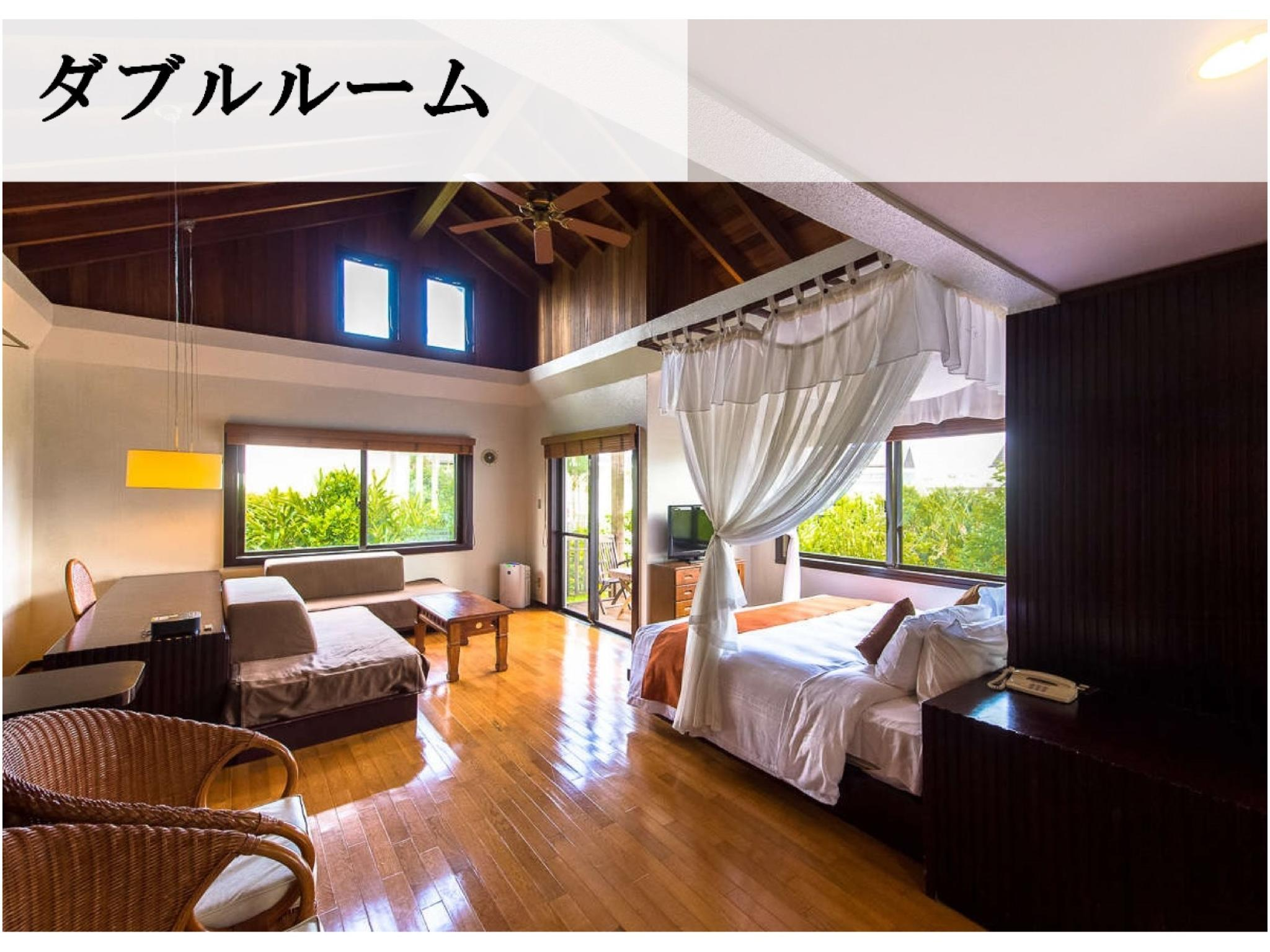 別墅(雙人大床房) (Villa Double Room (Cottage))