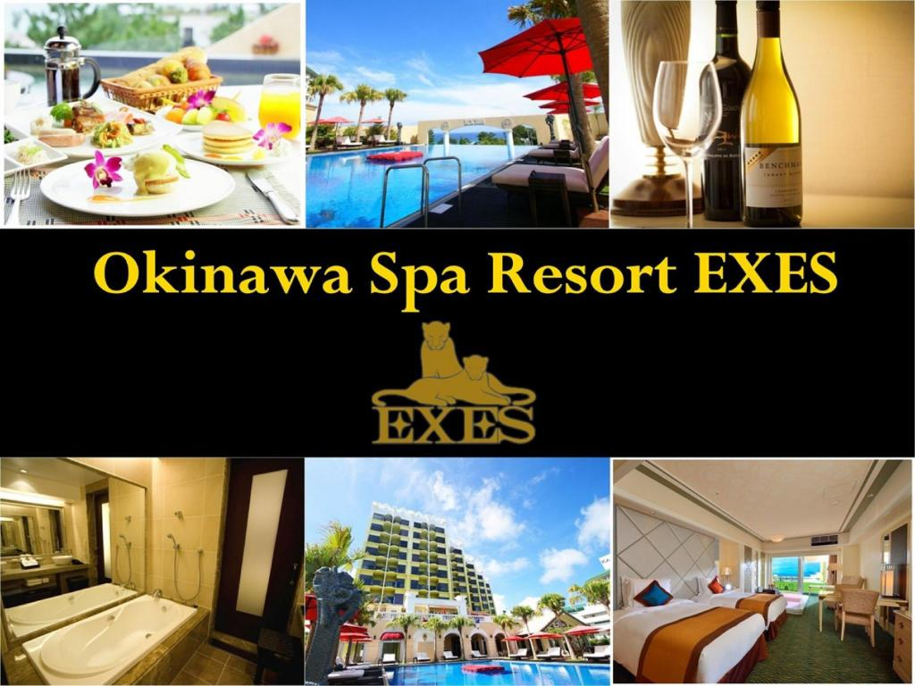 沖繩水療渡假區 EXES (Okinawa Spa Resort EXES)