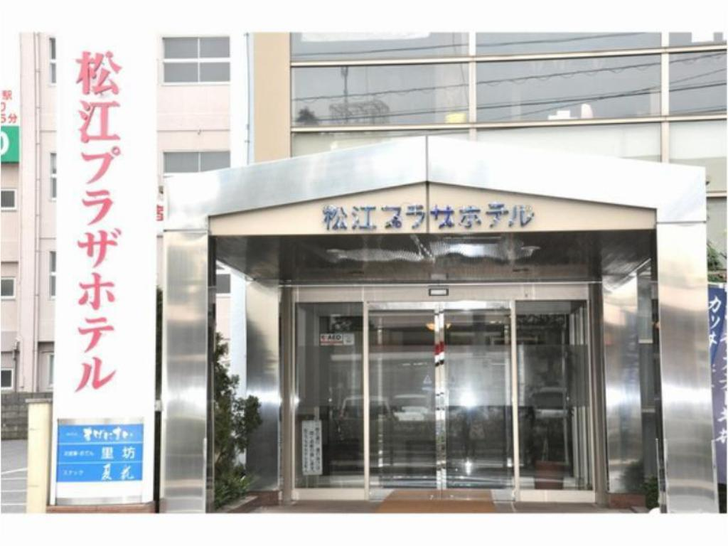 More about Matsue Plaza Hotel
