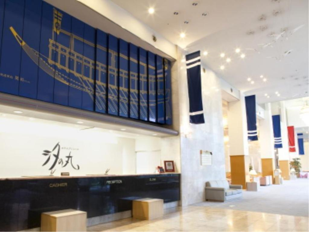 More about Hotel Ajour Shionomaru
