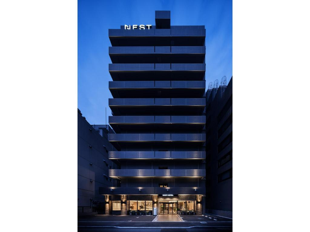 More about Nest Hotel Hakata Station