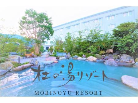 Mori no Yu Resort