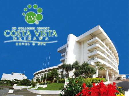 EM健康度假村 Costa Vista沖繩 酒店&水療 (EM Wellness Resort Costa Vista Okinawa Hotel & Spa)
