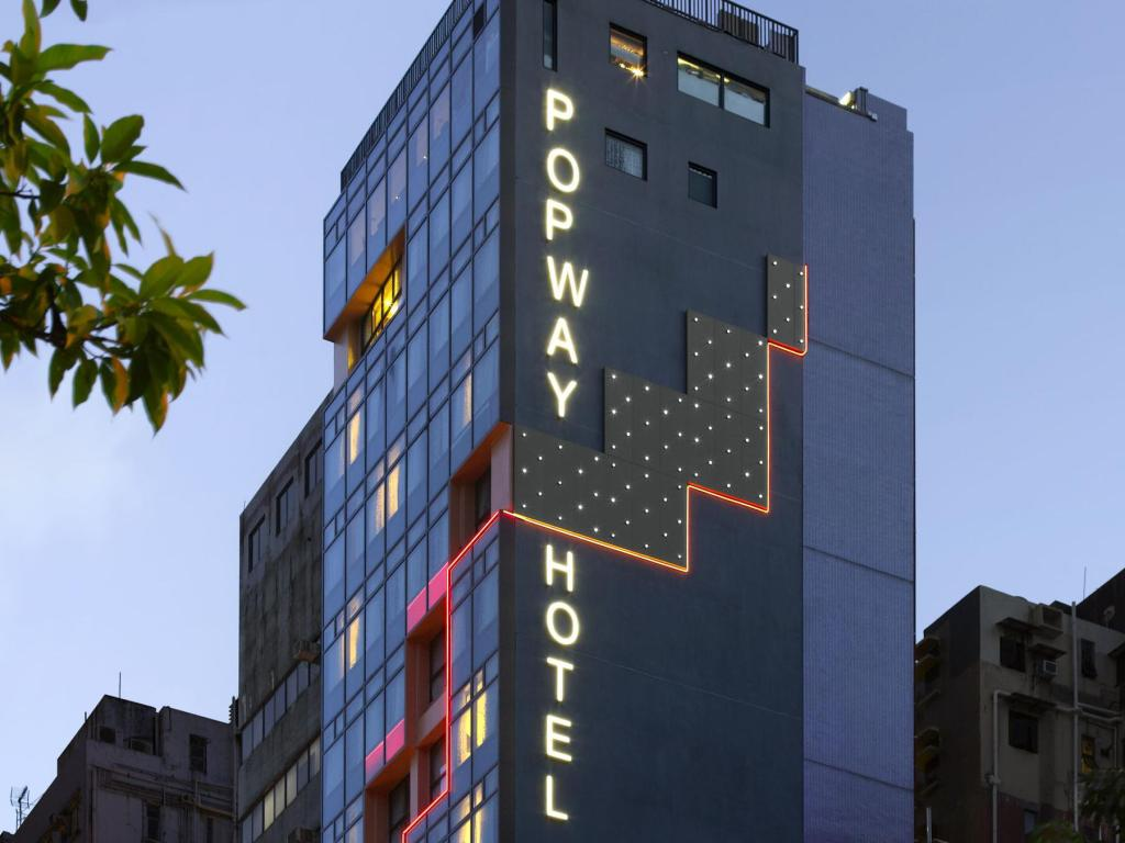 More about Popway Hotel