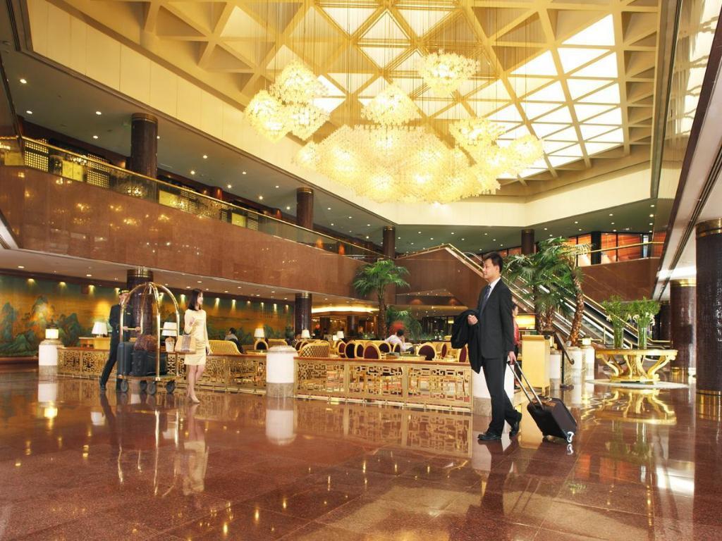 Capital Hotel in Beijing - Room Deals, Photos & Reviews