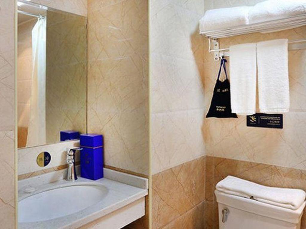 Badeværelse Chang Sha Tujia Sweetome Serviced Apartment Zhong Yang Square