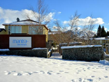 مدخل مانترا لايك تيكابو أبارتمنت (Mantra Lake Tekapo Apartment)