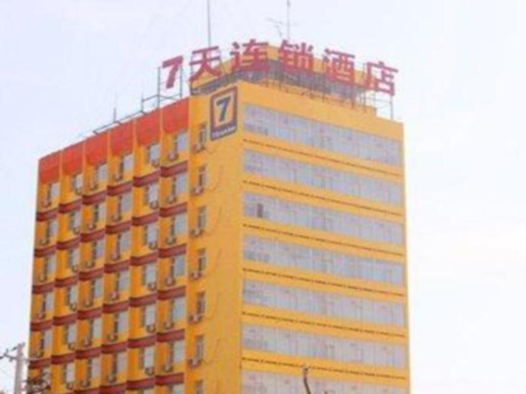 7 Days Inn Jinzhong Zhongdu Road Branch
