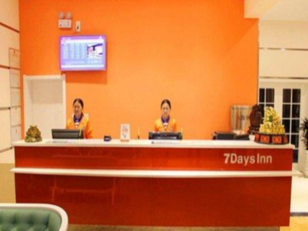 Recepce 7 Days Inn Jinzhong Zhongdu Road Branch