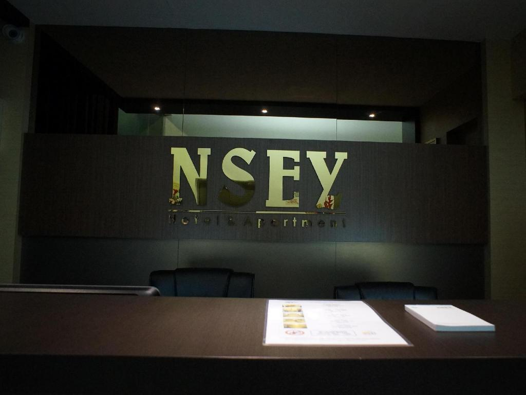 Reception NSEY Hotel and Apartments