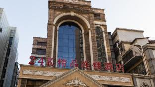 24K International Hotels Nanjing Road Pedestrian Street