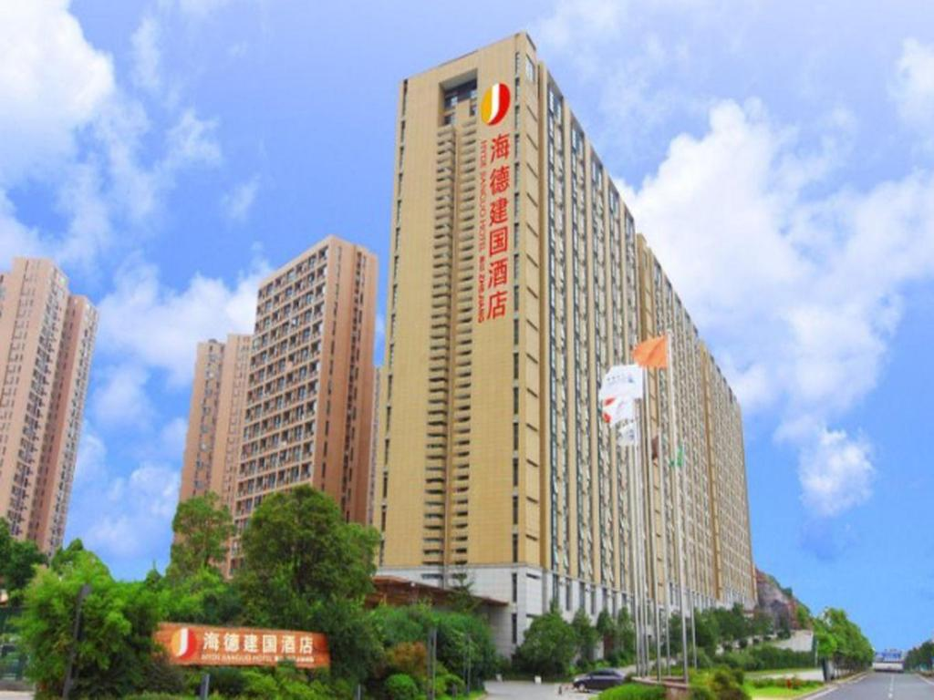 See all 27 photos Yiwu Hyde Jianguo Hotel