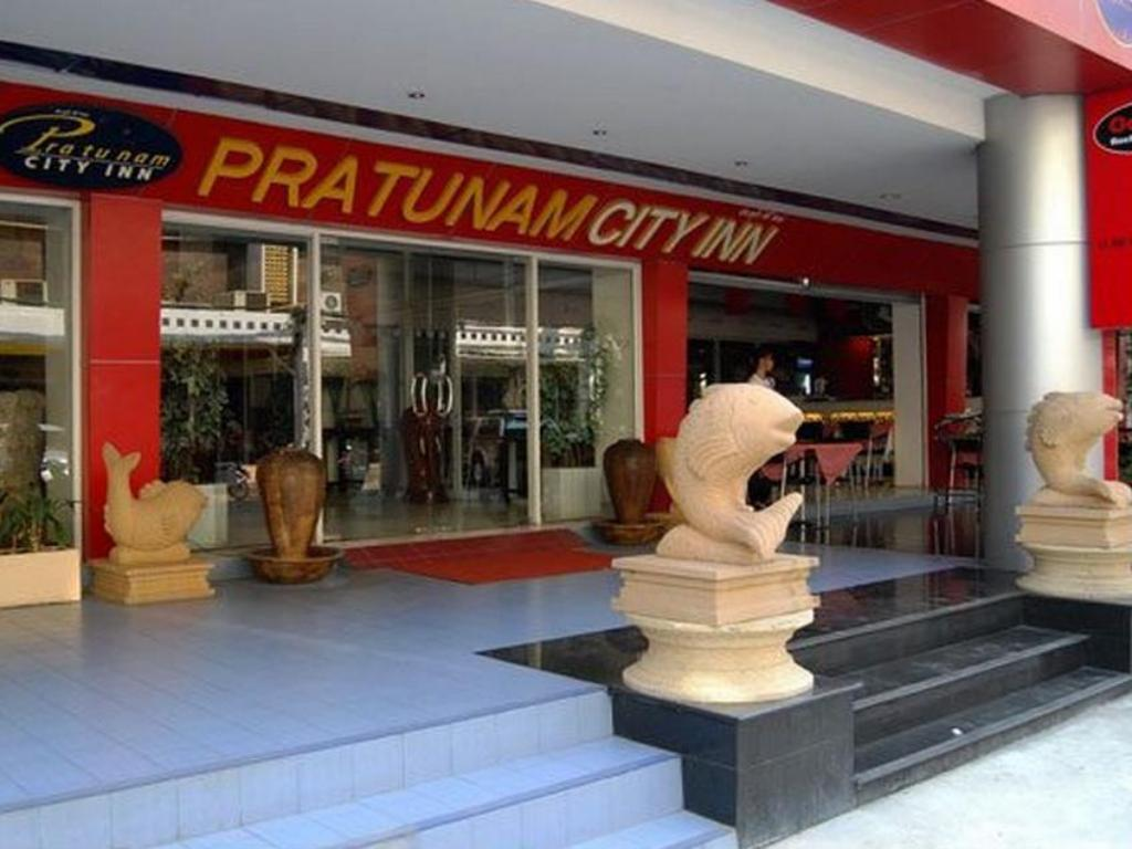 Intrare Pratunam City Inn Hotel