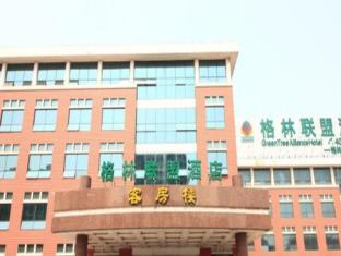 GreenTree Alliance Shandong Rizhao Huang Hai Second Road Wanpingkou Hotel