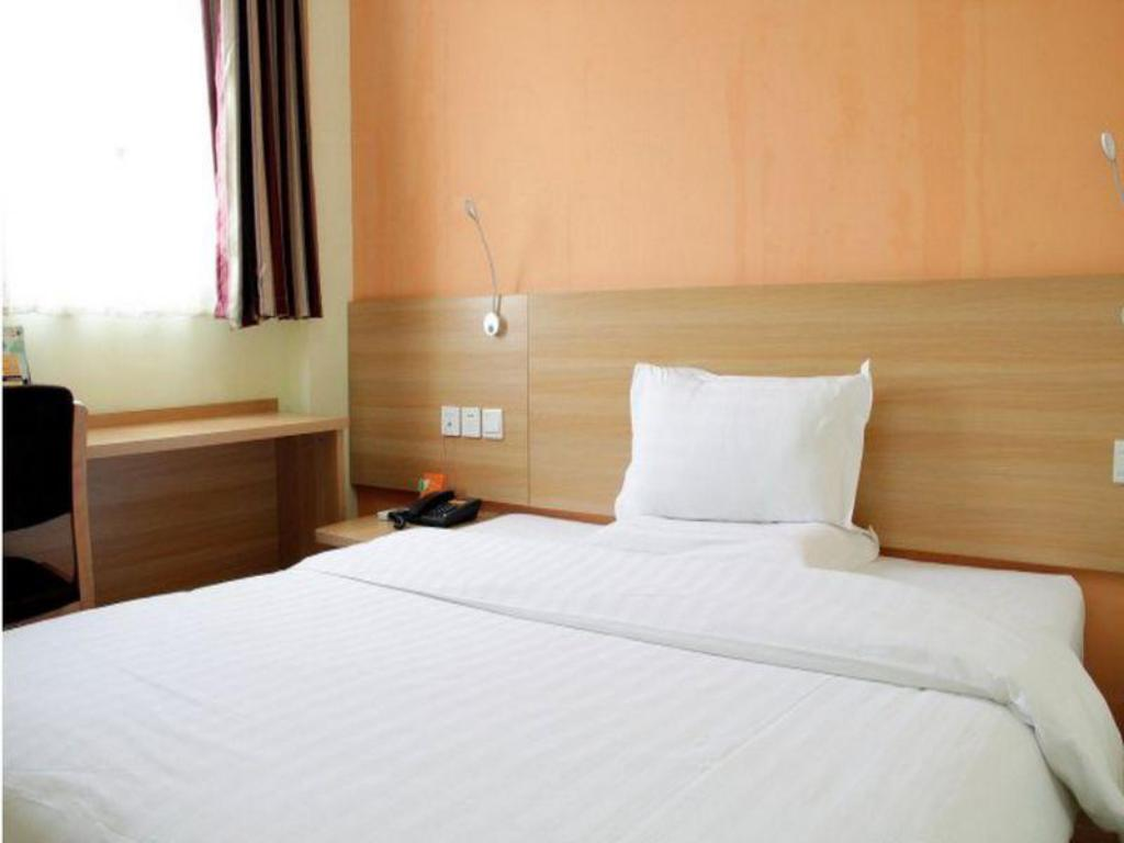 Economy - Domestic residents only 7 Days Inn Xian Bell Tower Brach