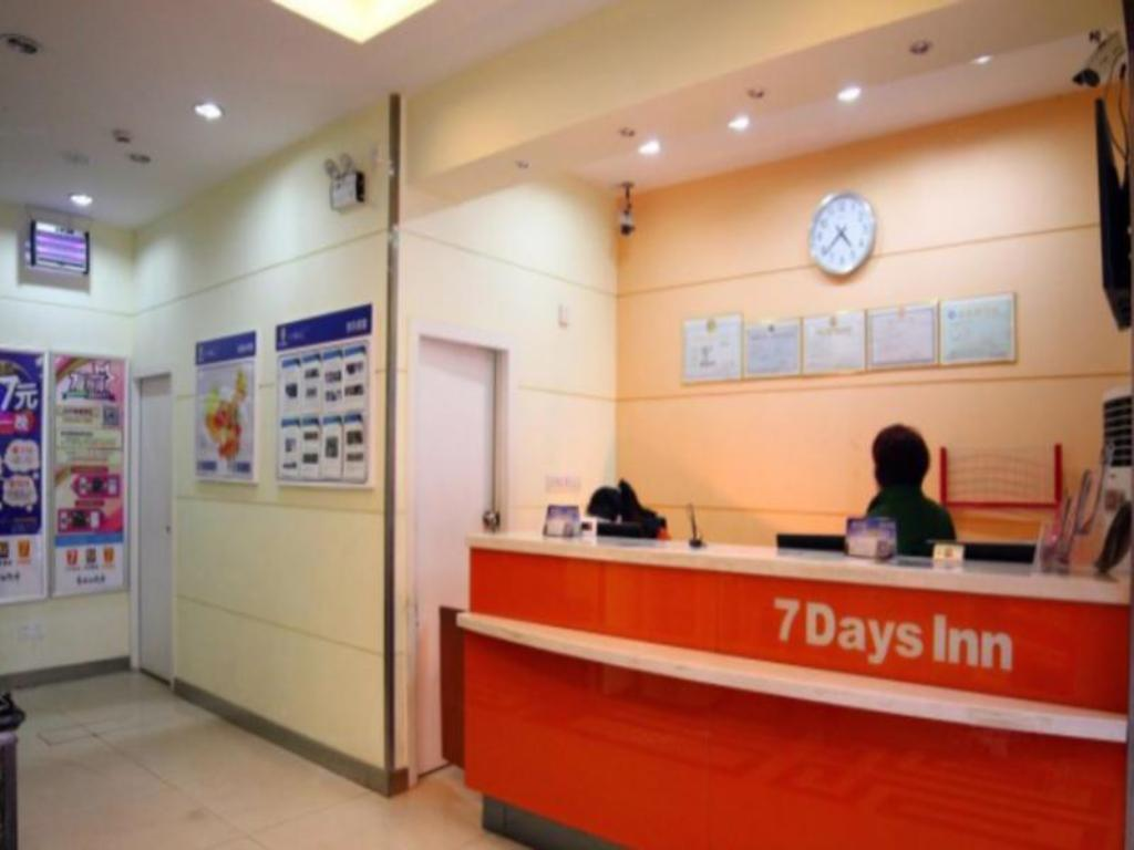 Rezeption 7 Days Inn Hengyang Hengdong Bus Station Branch