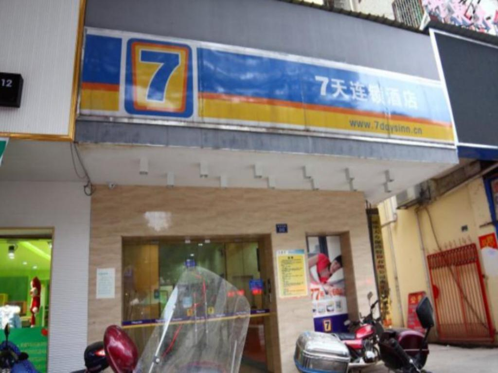 7 Days Inn Hengyang Hengdong Bus Station Branch