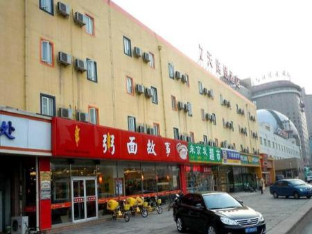 Exterior view 7 Days Inn Beijing West Railway Station South Square Branch