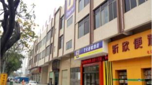 7 Days Inn Foshan Jiangwan Intersection Foshan University Branch