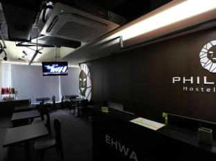 Philstay Ehwa Boutique - Females Only