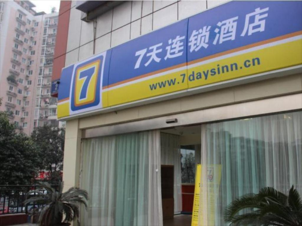 7 Days Inn Chengdu Jiuyan Bridge Sichuan University North Gate Branch