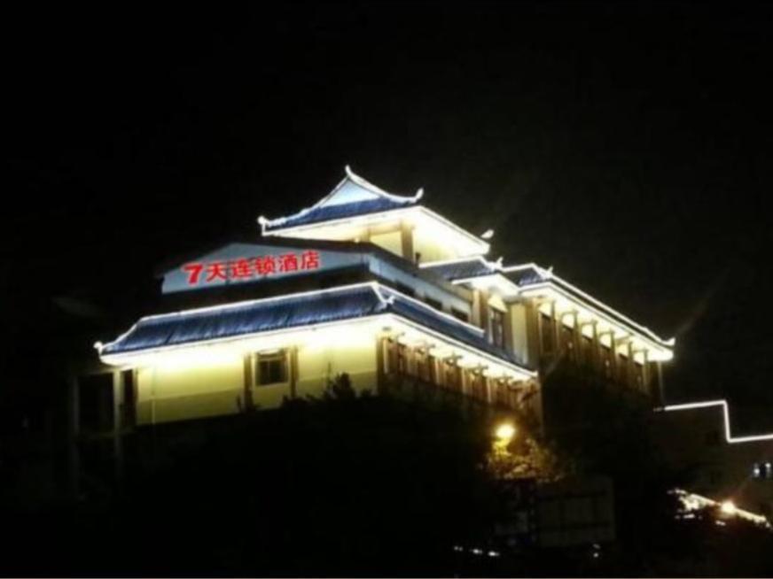 hotels near jinli street chengdu best hotel rates near famous rh agoda com