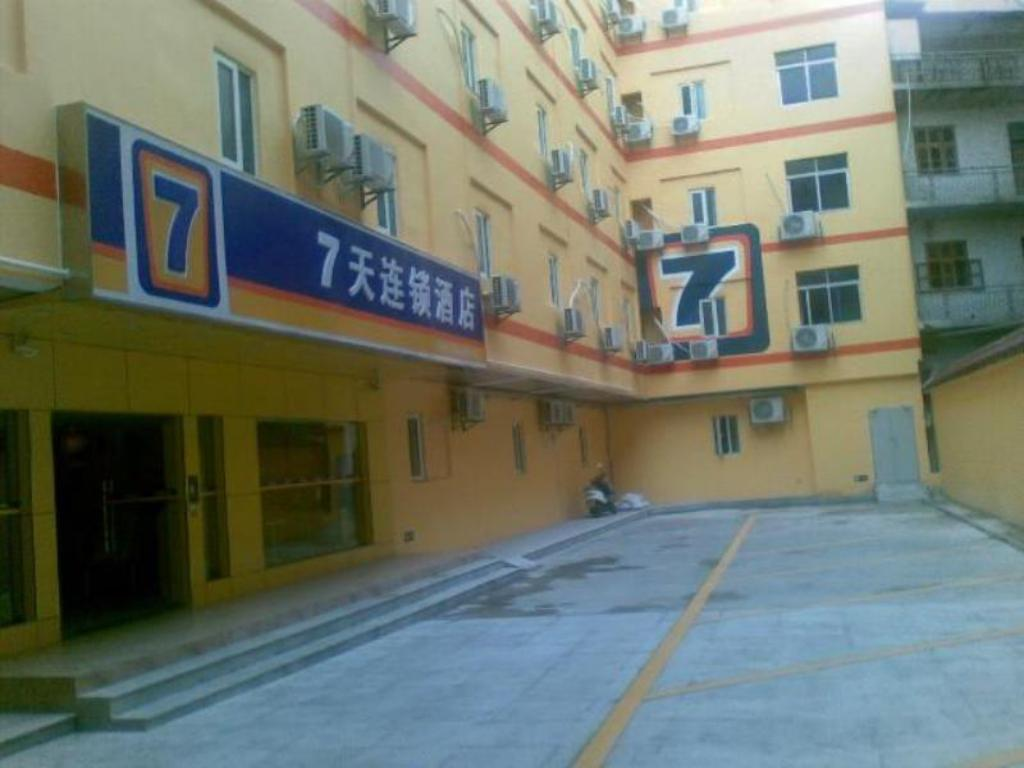 7 Days Inn Shantou Xiashan Jinguang Road Branch