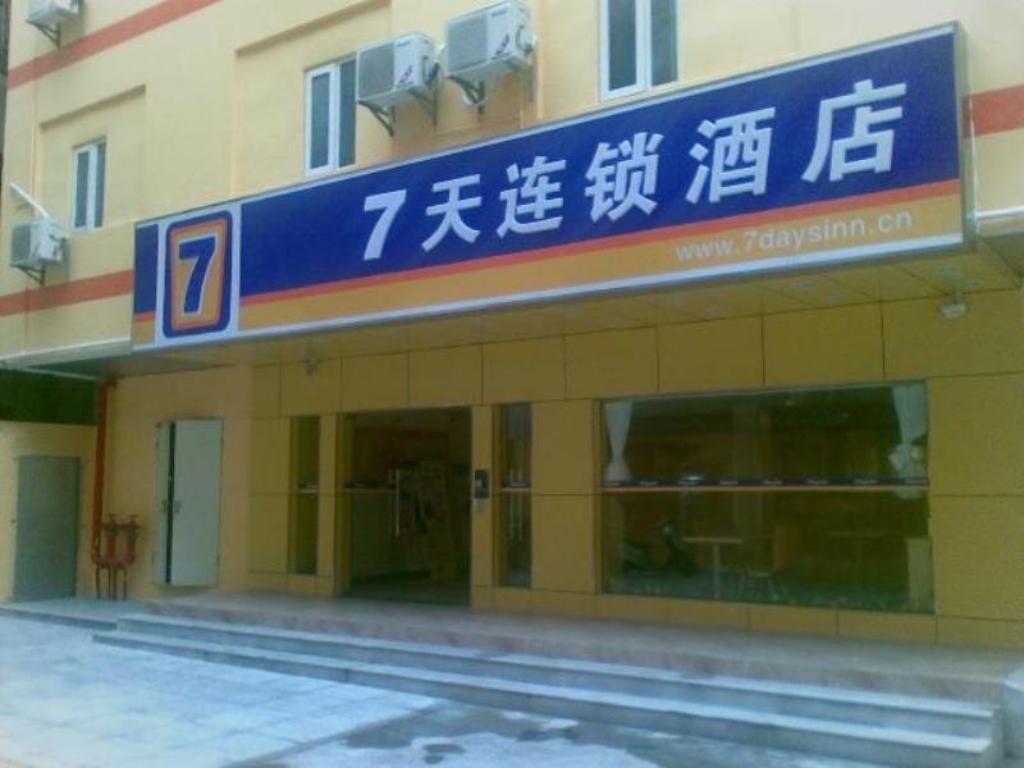 See all 9 photos 7 Days Inn Shantou Xiashan Jinguang Road Branch