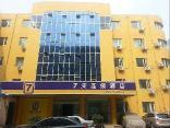 7 Days Inn Beijing West Railway Station Lize Bridge Branch