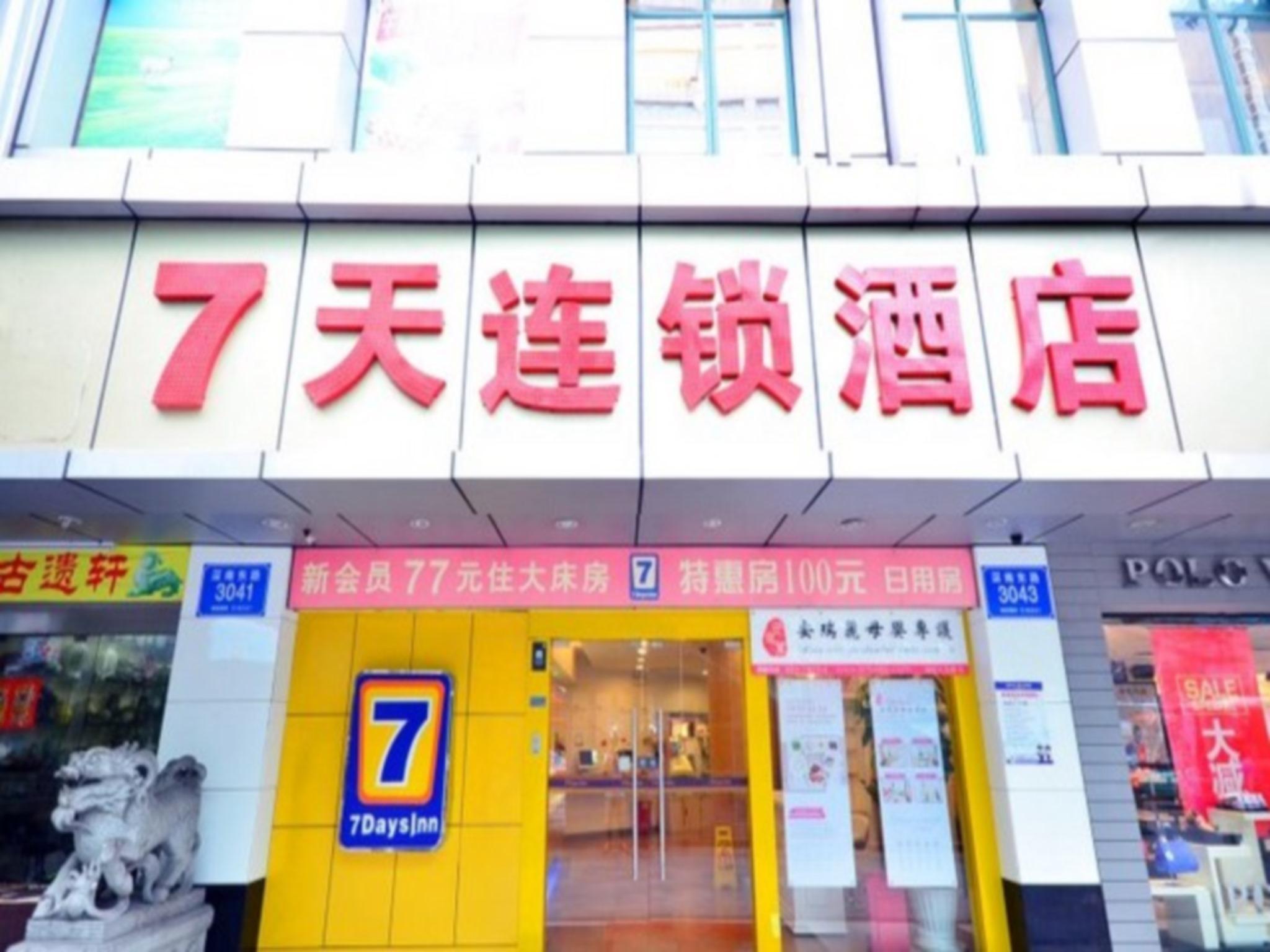 7 days inn shenzhen china world trade center merto station branch in rh agoda com