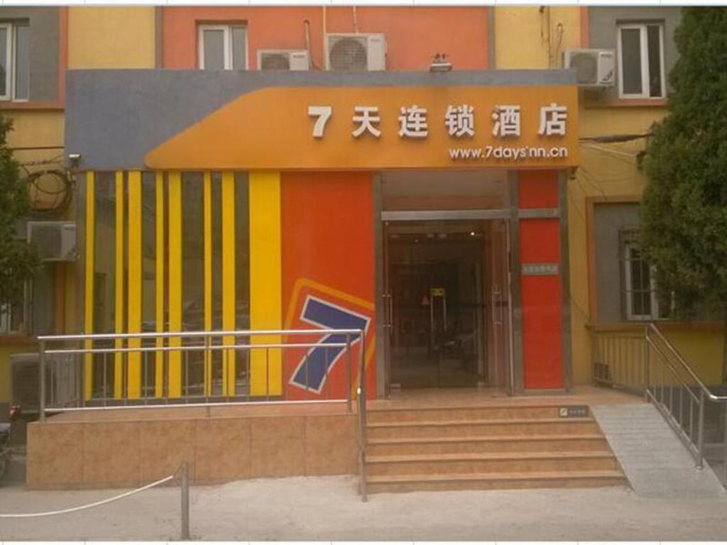 7 Days Inn Beijing Dinghui Temple Wuluju Branch