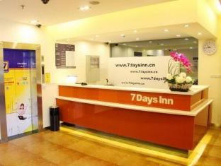 7 Days Inn Wuchang Railway Station Xiaodongmen Tianqiao Branch