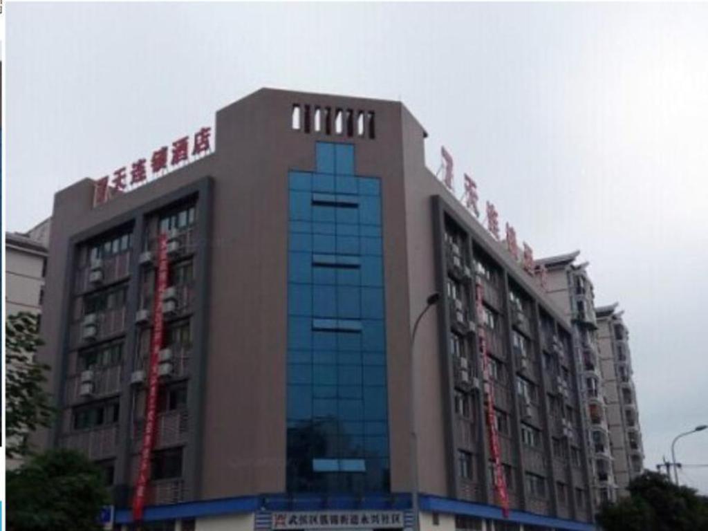 7 Days Inn Chengdu Shuangliu Airport Taqiao Road Branch Chengdu China