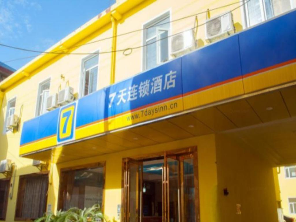 7 Days Inn Qidong Lvsi Branch