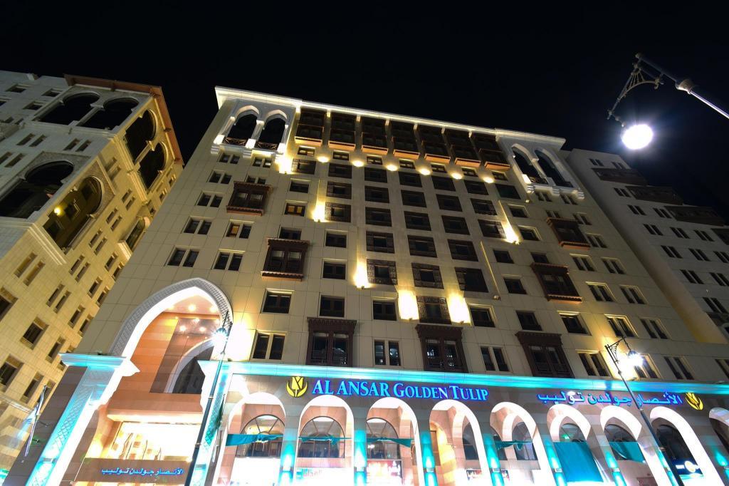 Alansar Golden Tulip in Medina - Room Deals, Photos & Reviews